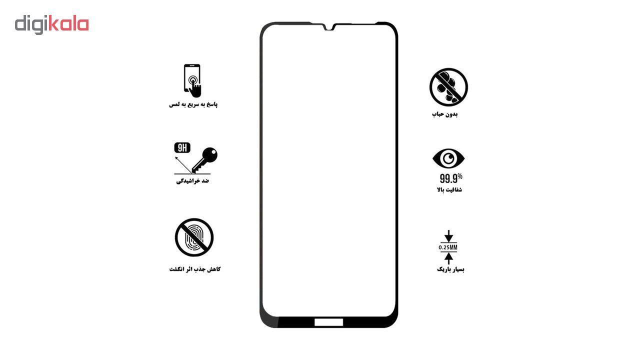 محافظ صفحه نمایش تراستکتور مدل GSS مناسب برای گوشی موبایل هوآوی Y6 2019 main 1 6