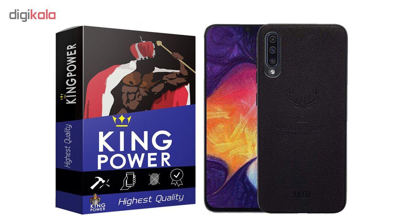 کاور کینگ پاور مدل D21 مناسب برای گوشی موبایل سامسونگ Galaxy A70 main 1 1