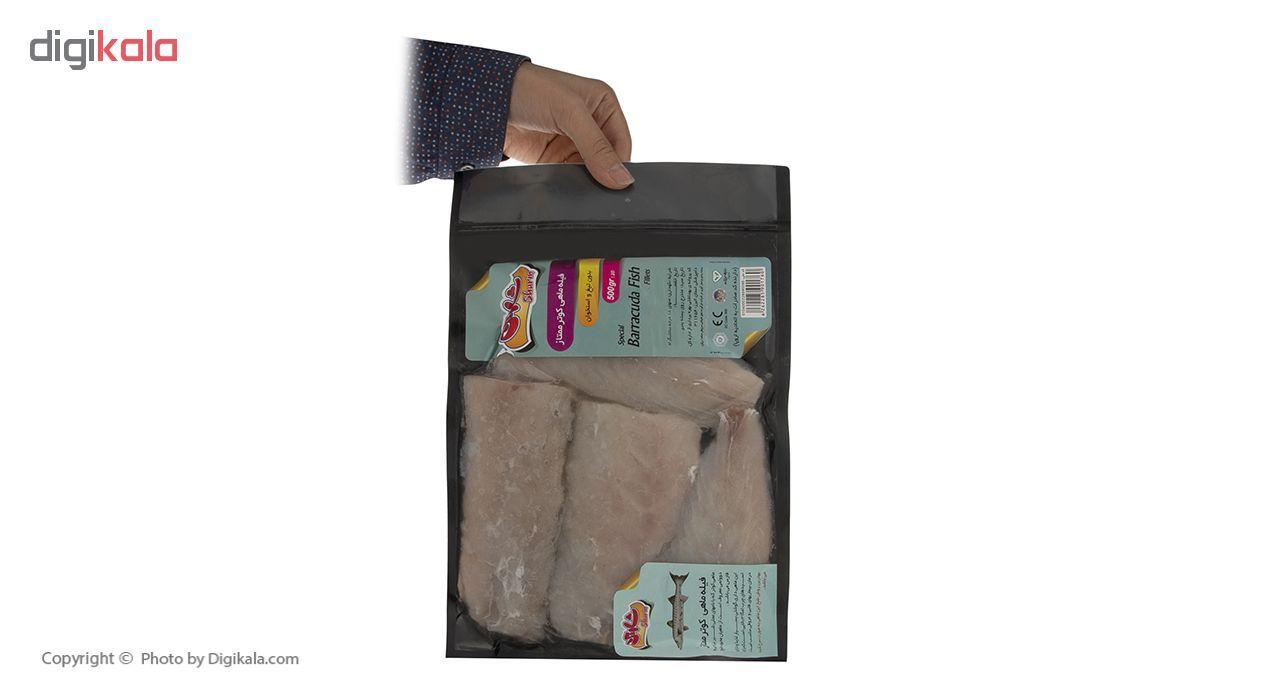 فیله ماهی کوتر ممتاز شارین 500 گرم main 1 3