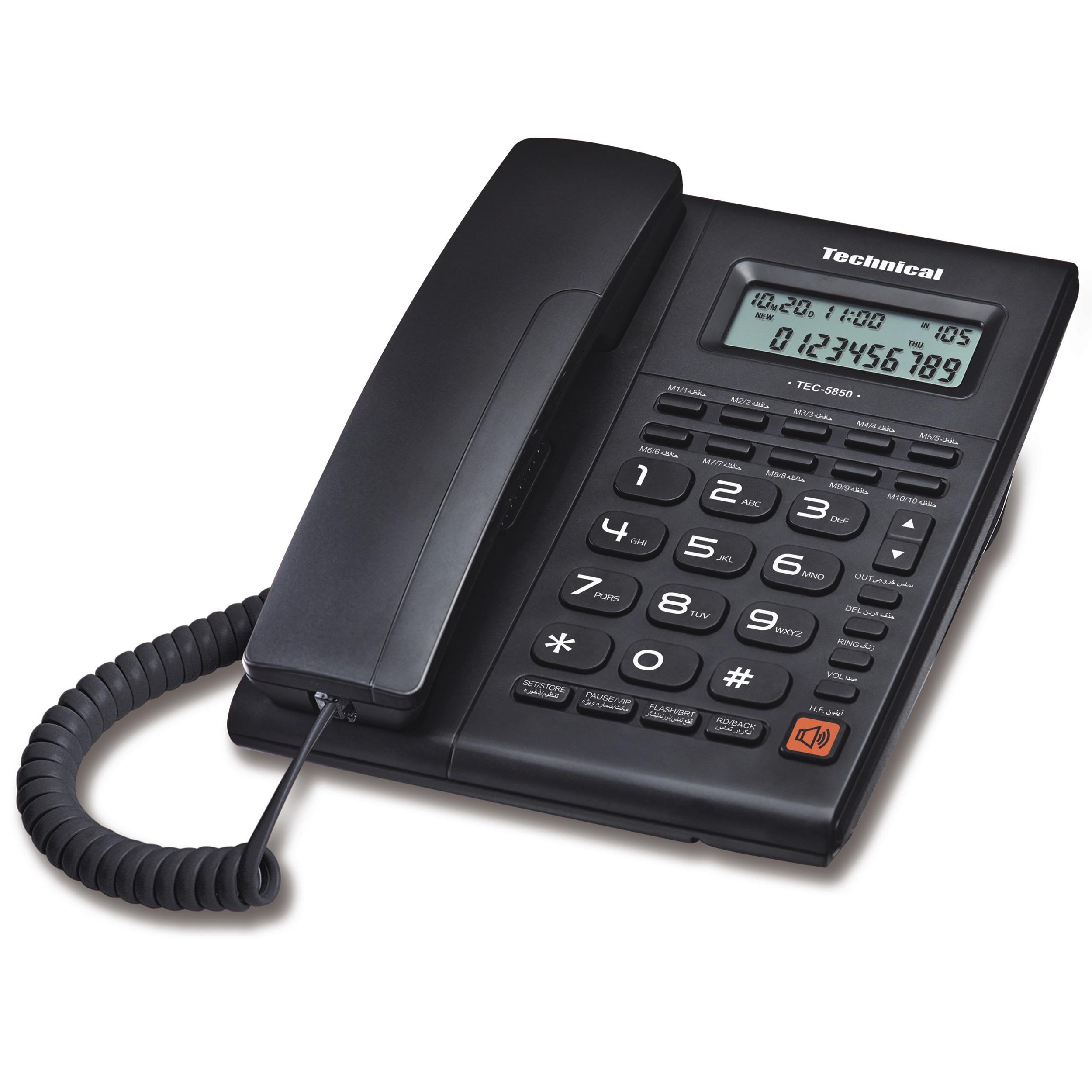 تلفن تکنیکال مدل TEC-5850