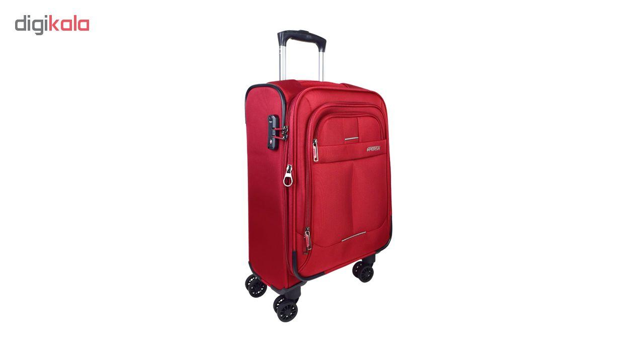 چمدان پرسا مدل 30111518 Lily سایز کوچک