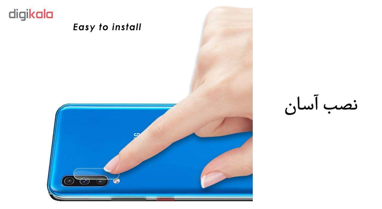 محافظ لنز دوربین لایونکس مدل UTFS مناسب برای گوشی موبایل سامسونگ Galaxy A70 بسته دو عددی main 1 7