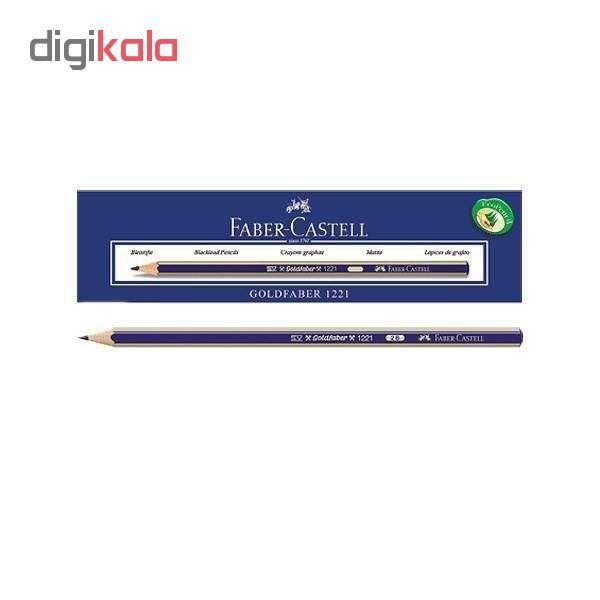 مداد طراحی فابر کاستل مدل گلد فابر 5B بسته 12 عددی main 1 2