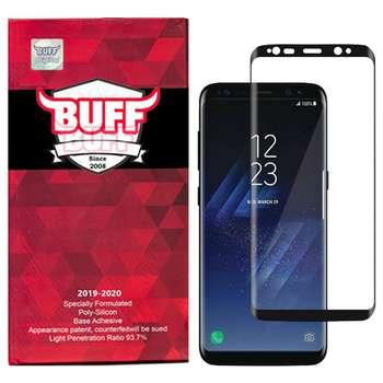 محافظ صفحه نمایش بوف مدل Fg33 مناسب برای گوشی موبایل سامسونگ Galaxy S8