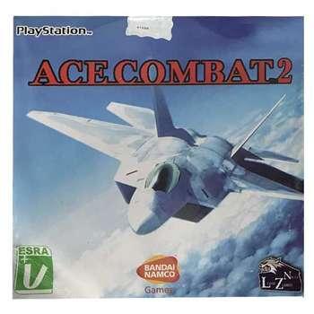 بازی Ace Combat 2 مخصوص ps1