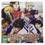 بازی Capitain Tsubasa j مخصوص ps1