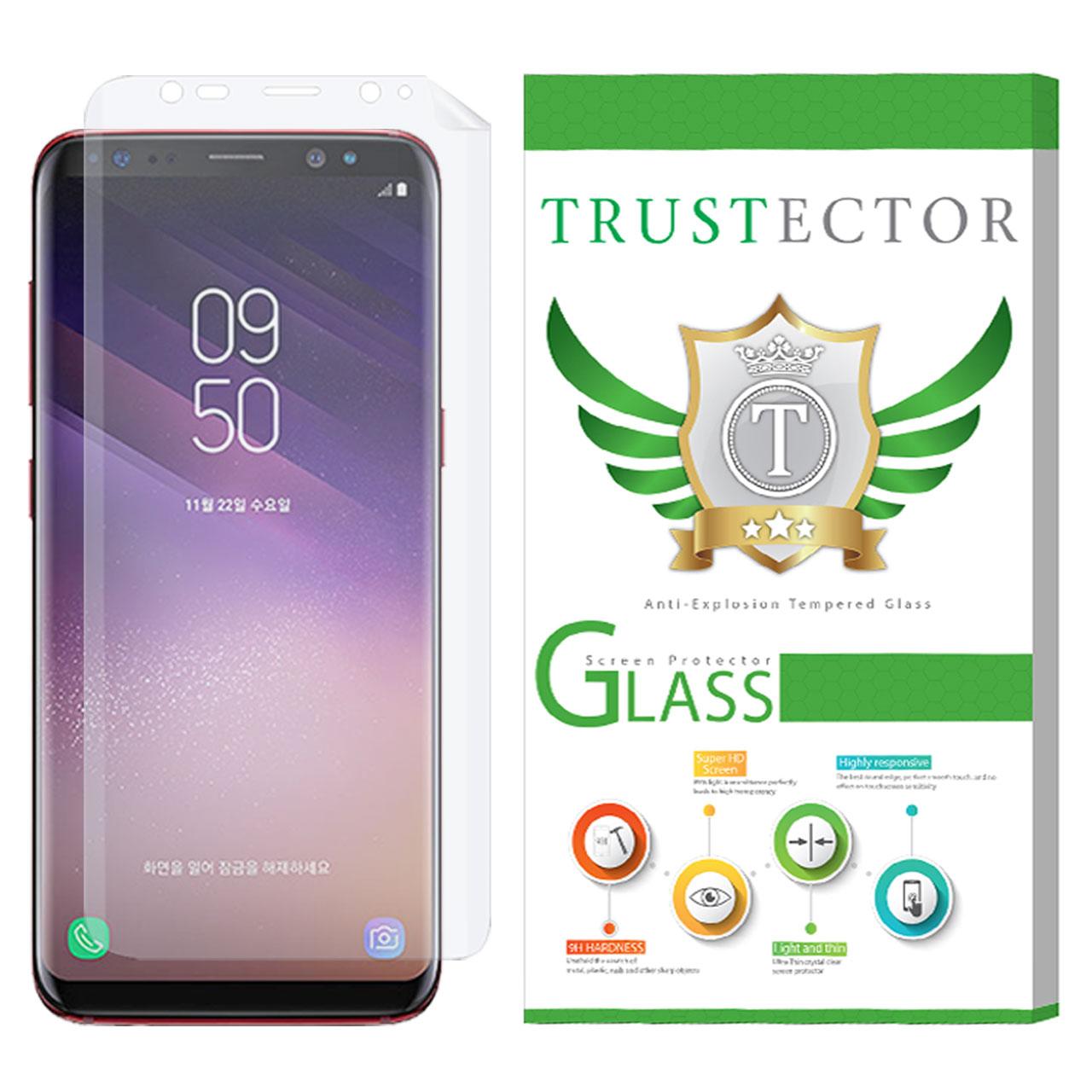 محافظ صفحه نمایش تراستکتور مدل GNF مناسب برای گوشی موبایل سامسونگ Galaxy S8 Plus              ( قیمت و خرید)