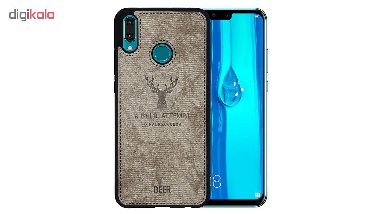 کاور بوگی مدل DEE-05 مناسب برای گوشی موبایل هوآوی Y9 2019 main 1 1