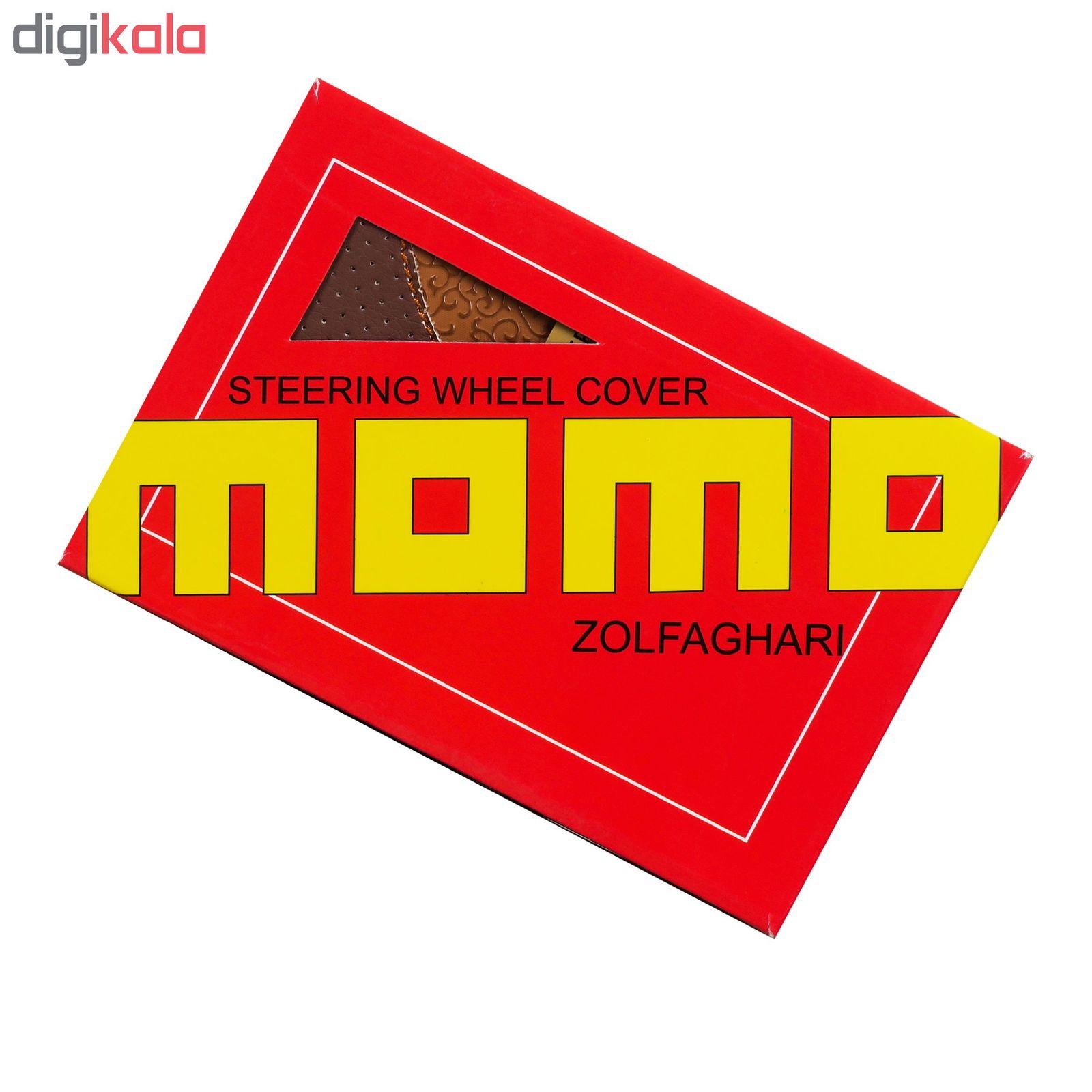 سر دنده مومو مدل East کد 203 مناسب برای پژو 405 و پارس مجموعه 3 عددی main 1 2