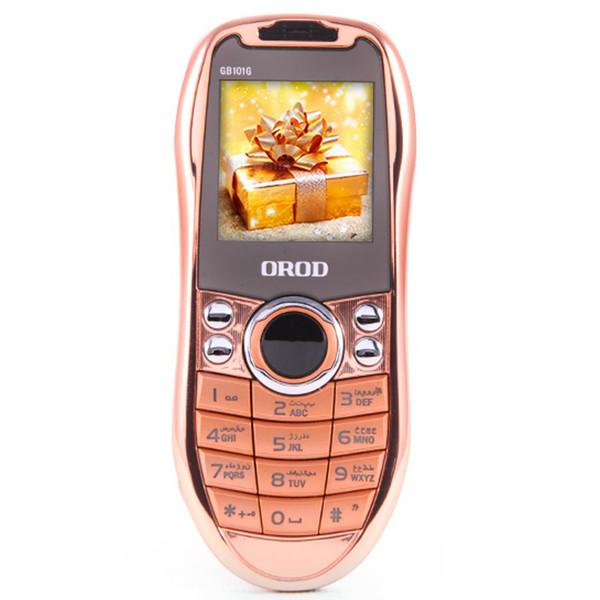 گوشی موبایل ارد مدل GB101G دو سیم کارت