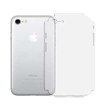 برچسب پوششی بست سوت مدل UC مناسب برای گوشی موبایل اپل iPhone 7/8