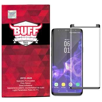 محافظ صفحه نمایش  بوف مدل FgM33 مناسب برای گوشی موبایل سامسونگ Galaxy S8