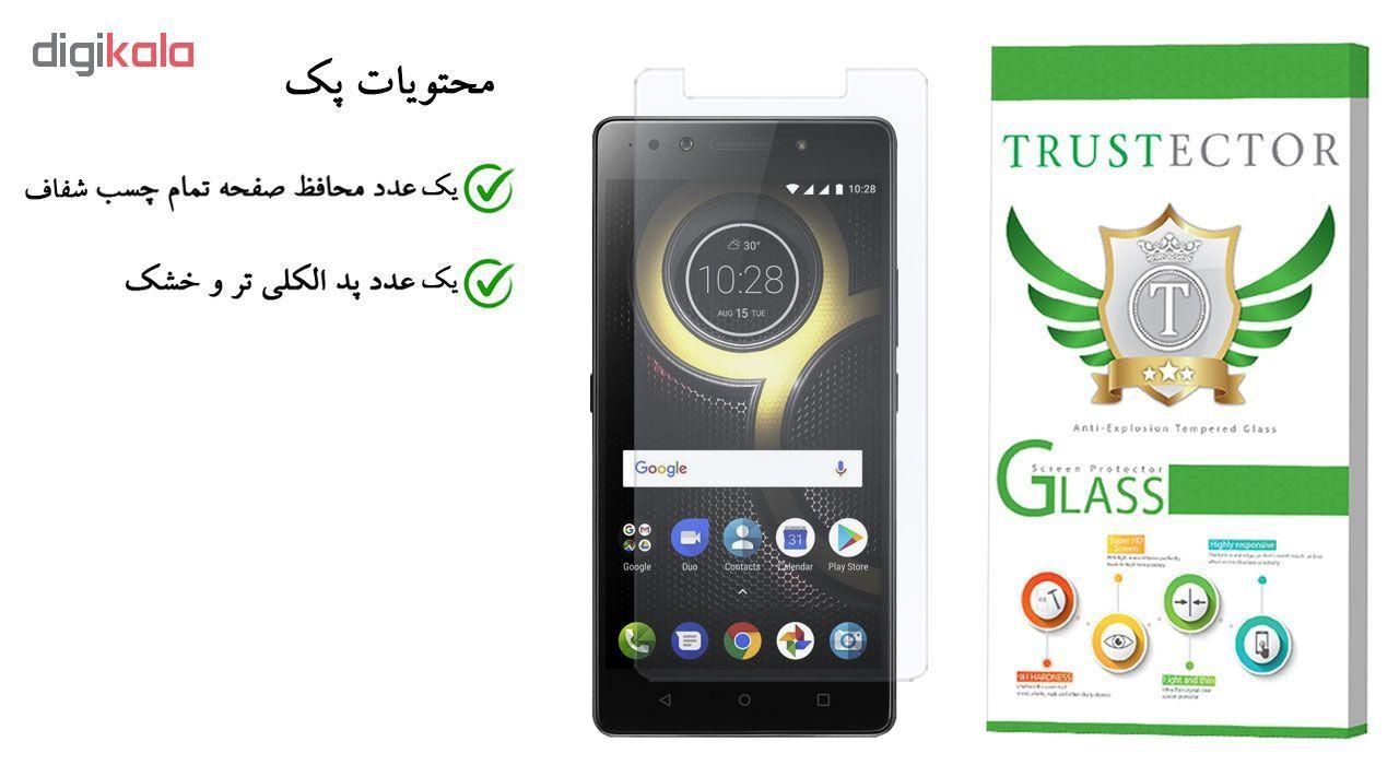 محافظ صفحه نمایش تراستکتور مدل GLS مناسب برای گوشی موبایل لنوو K8 Note  main 1 1