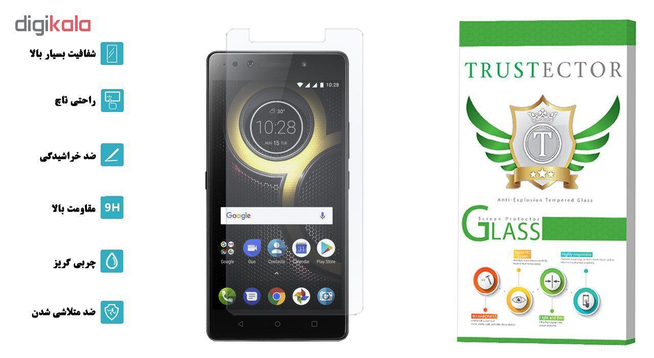 محافظ صفحه نمایش تراستکتور مدل GLS مناسب برای گوشی موبایل لنوو K8 Note  main 1 2