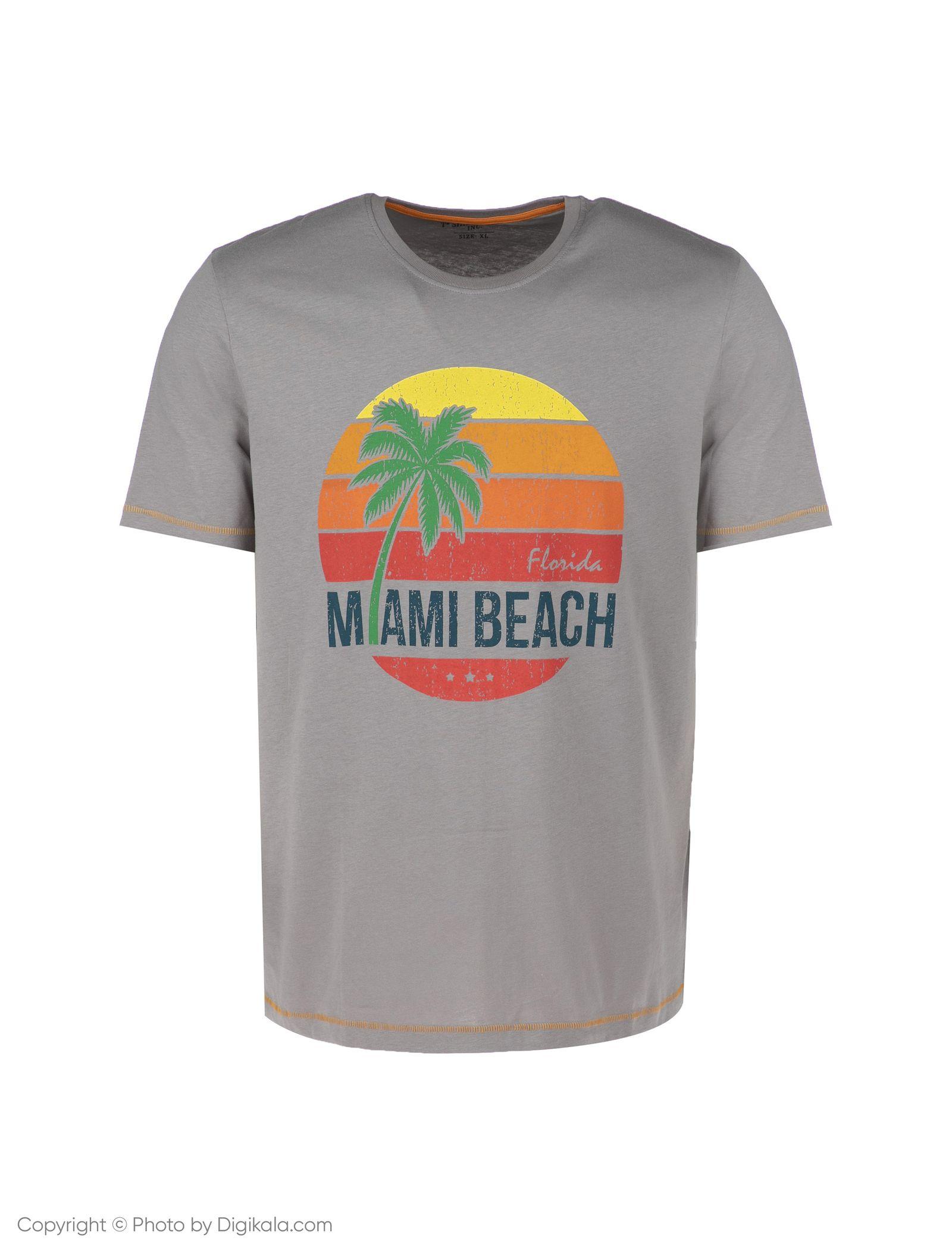 تی شرت مردانه یوپیم مدل 5126687 -  - 1
