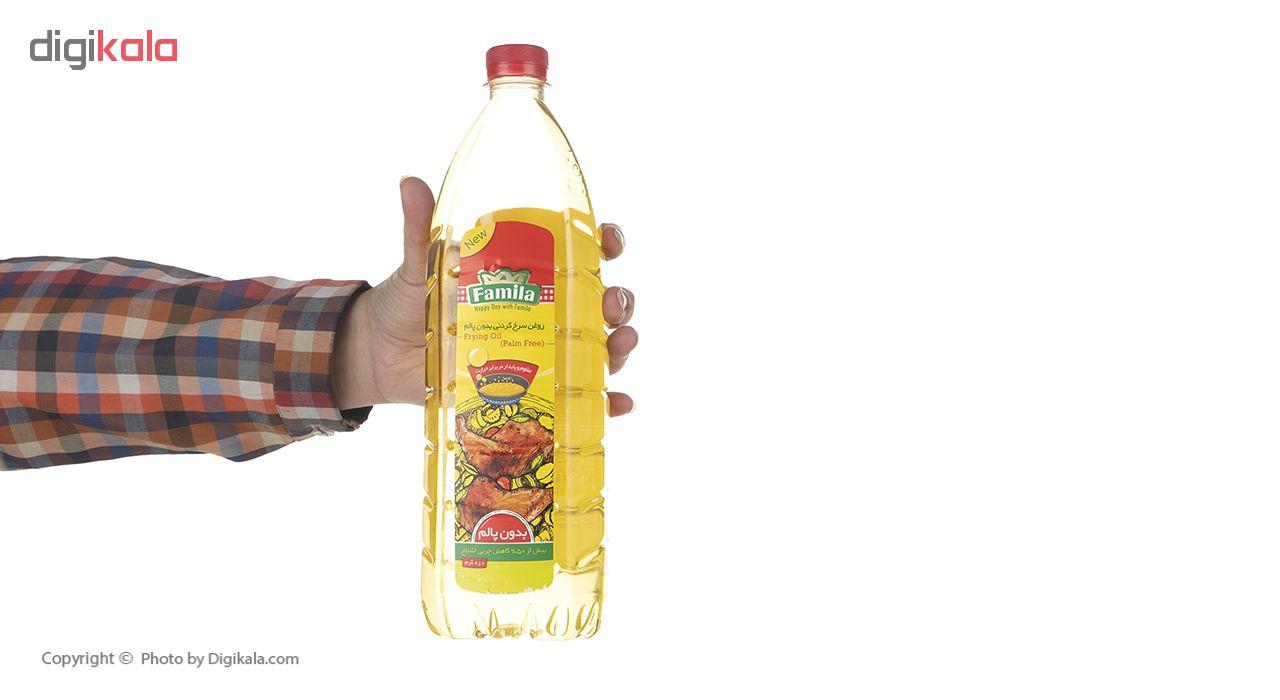 روغن سرخ کردنی فامیلا - 810 گرم main 1 4