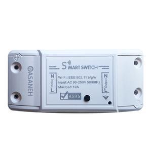 رله تک کانال آسانه مدل MR-04