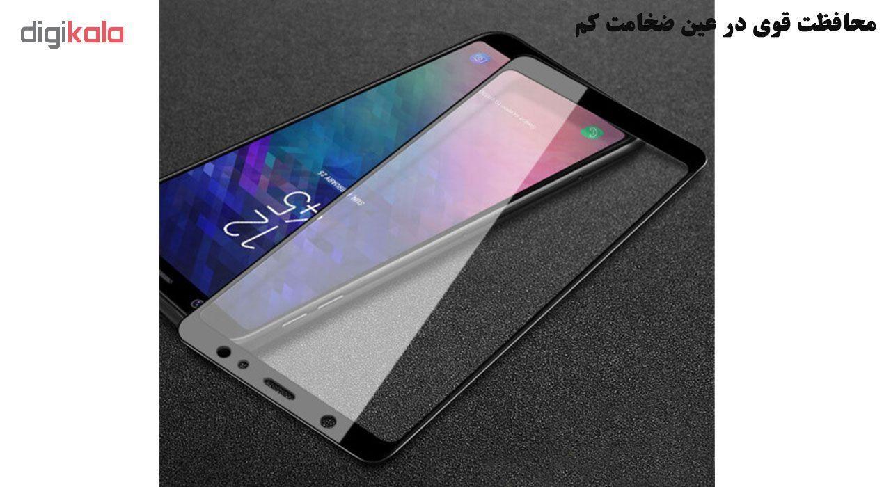 محافظ صفحه نمایش تراستکتور مدل GSS مناسب برای گوشی موبایل سامسونگ Galaxy A6 2018 بسته 3 عددی main 1 3