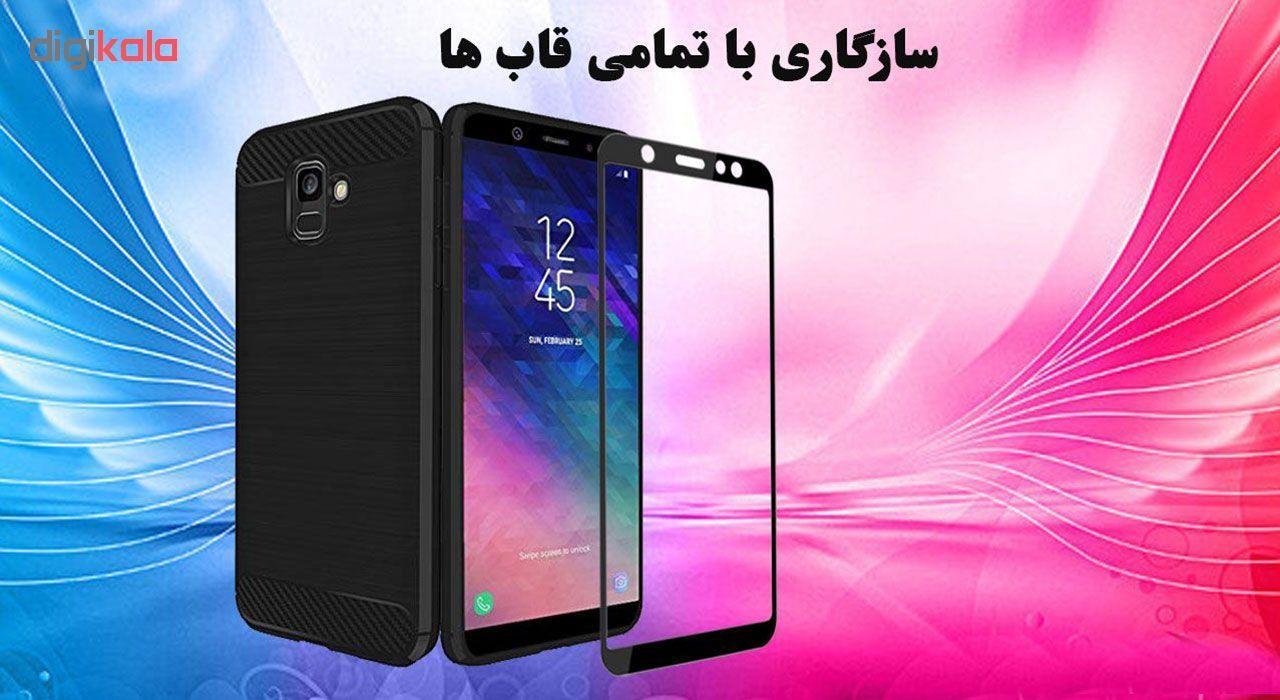 محافظ صفحه نمایش تراستکتور مدل GSS مناسب برای گوشی موبایل سامسونگ Galaxy A6 2018 بسته 3 عددی main 1 4
