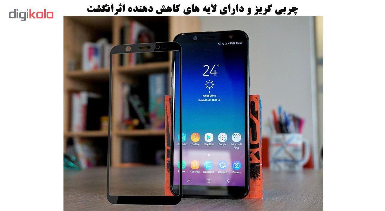 محافظ صفحه نمایش تراستکتور مدل GSS مناسب برای گوشی موبایل سامسونگ Galaxy A6 2018 main 1 5