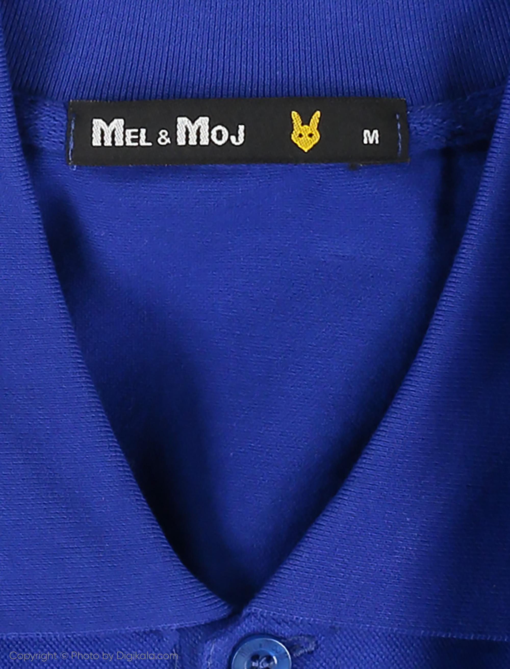پولوشرت مردانه مل اند موژ مدل 1491KT0057-mc مجموعه 2 عددی