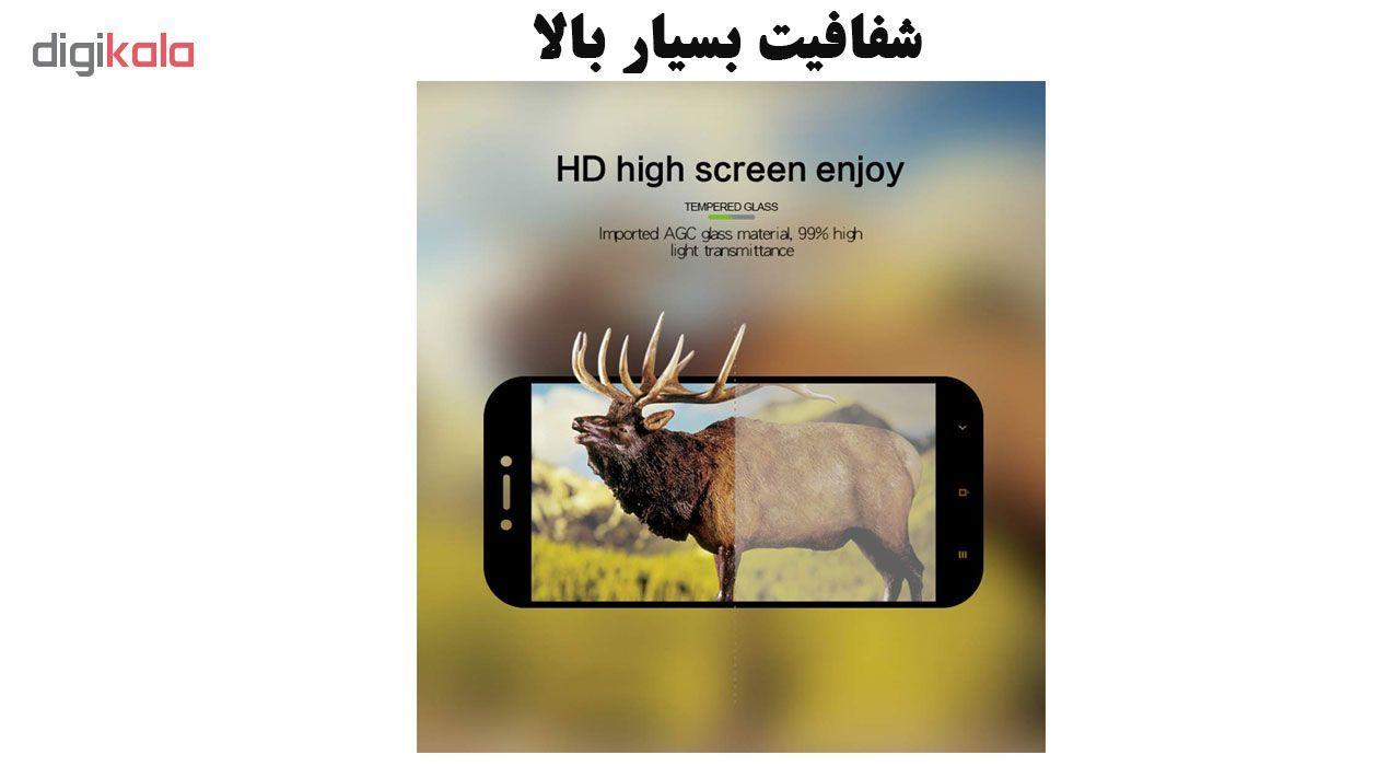 محافظ صفحه نمایش تراستکتور مدل GSS مناسب برای گوشی موبایل شیائومی Redmi Go بسته 3 عددی main 1 4