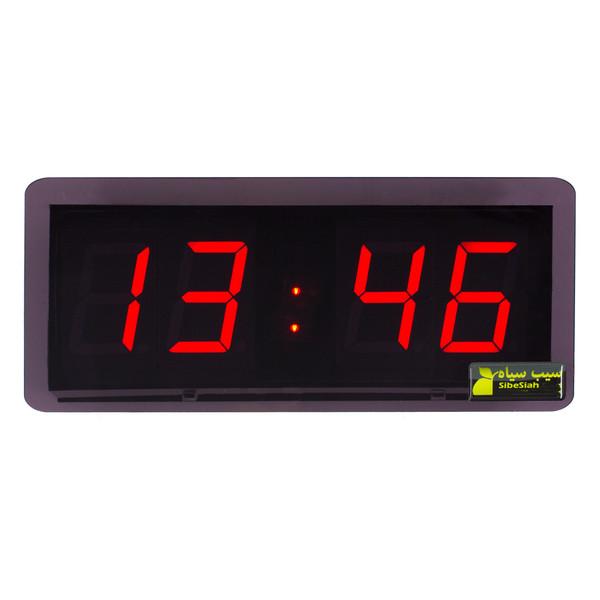 ساعت دیواری سیب سیاه مدل 1228
