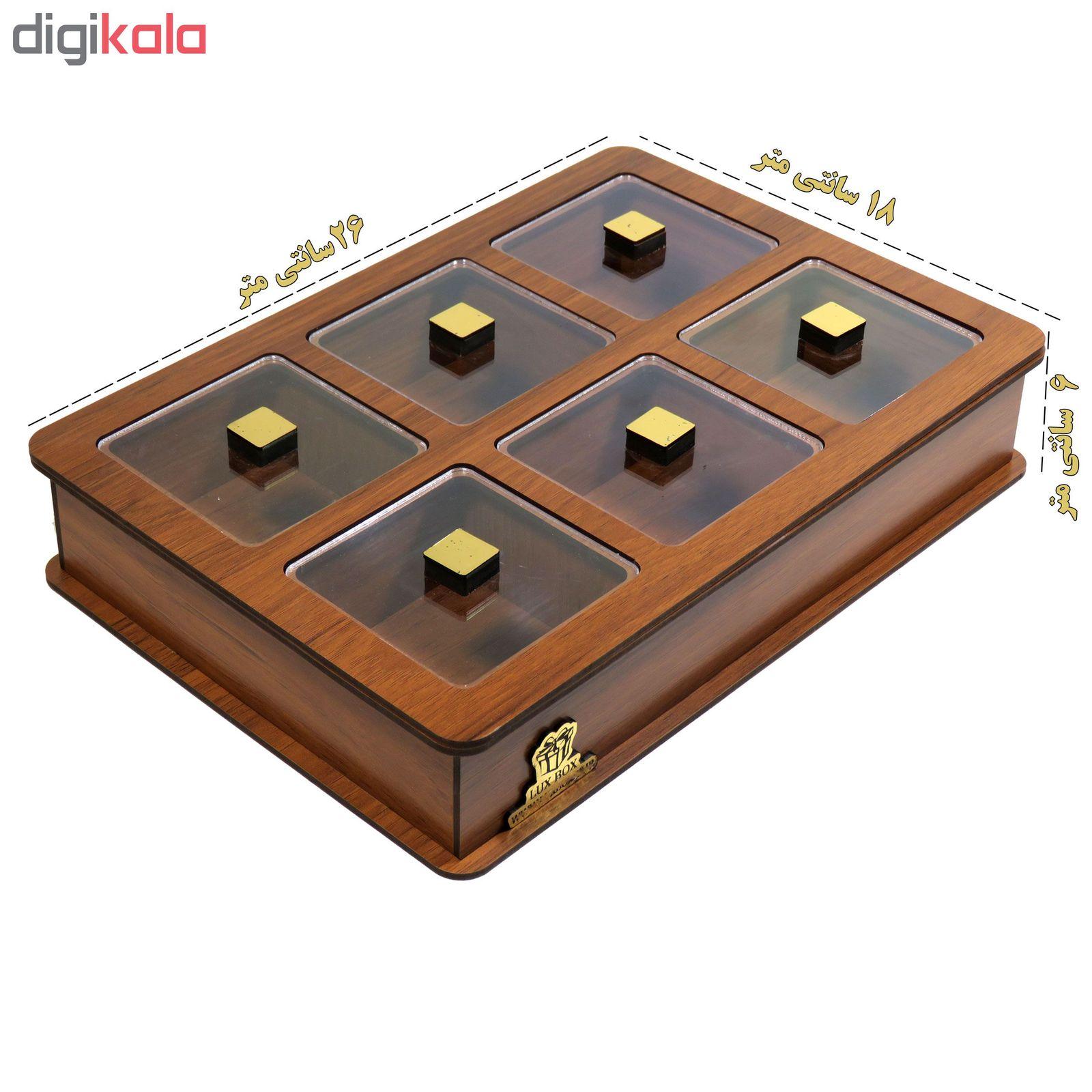 جعبه پذیرایی لوکس باکس مدل LB11 main 1 3