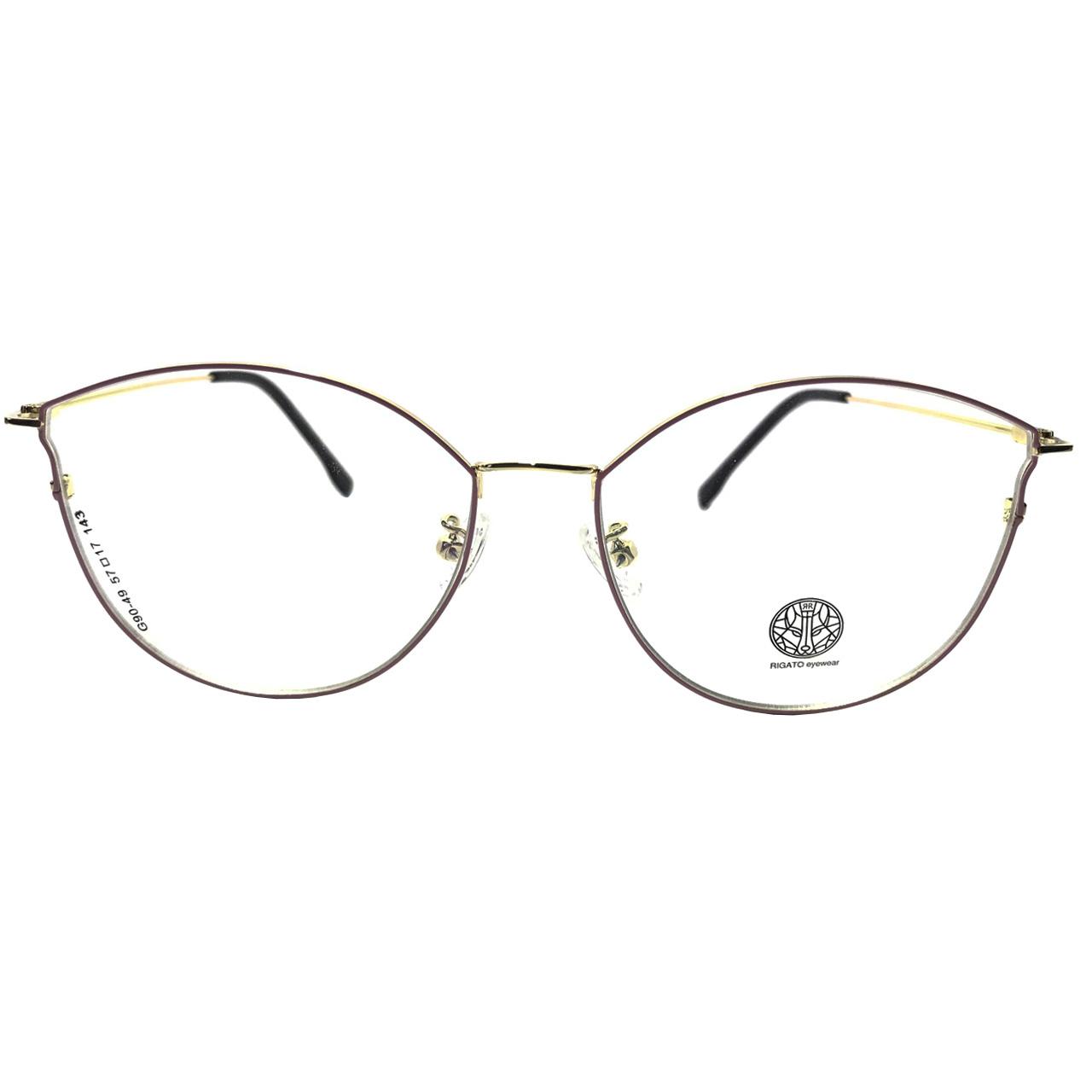 فریم عینک طبی زنانه ریگاتو مدل G90-49