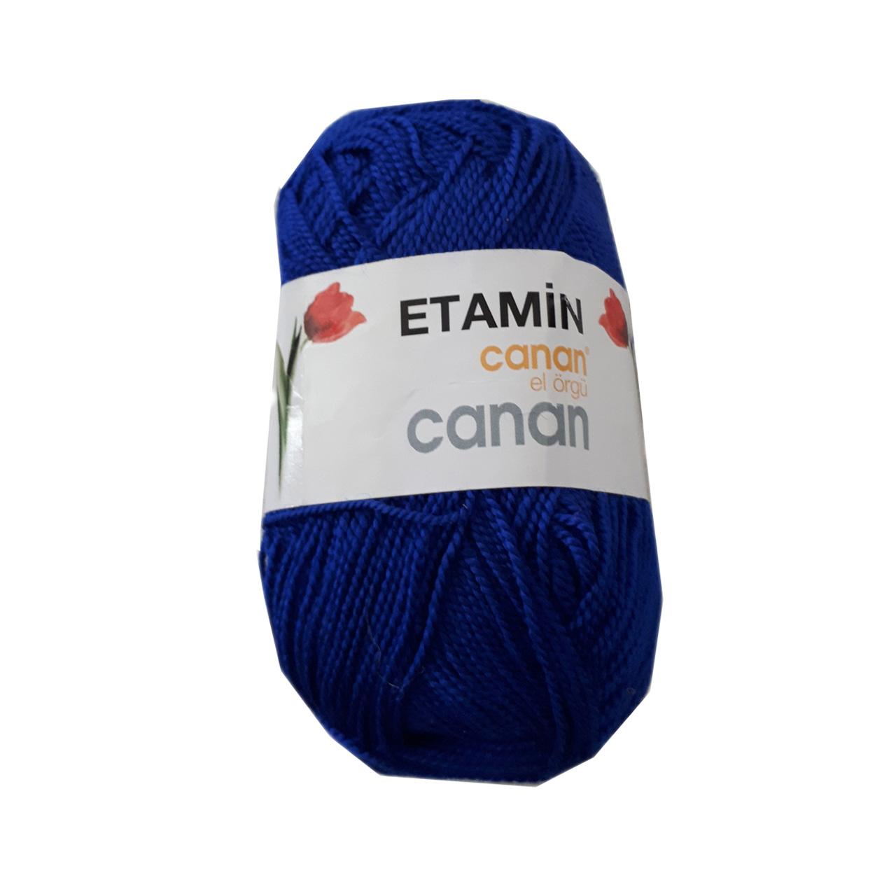 کاموا کنان مدل اتامین کد 04 بسته 6 عددی