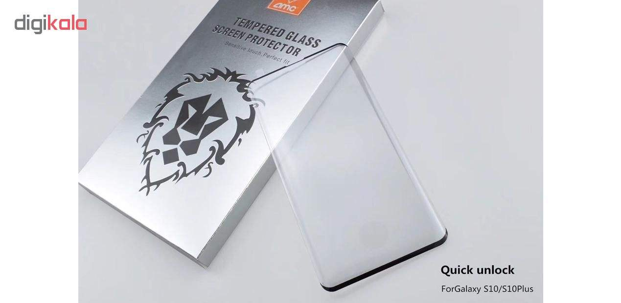 محافظ صفحه نمایش ای ام سی مدل HF-1 مناسب برای گوشی موبایل سامسونگ Galaxy S10 Plus main 1 1