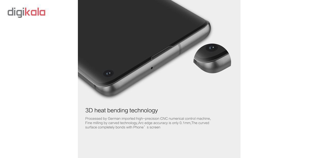 محافظ صفحه نمایش یو آر مدل SGS مناسب برای گوشی موبایل سامسونگ Galaxy S10 Plus main 1 4