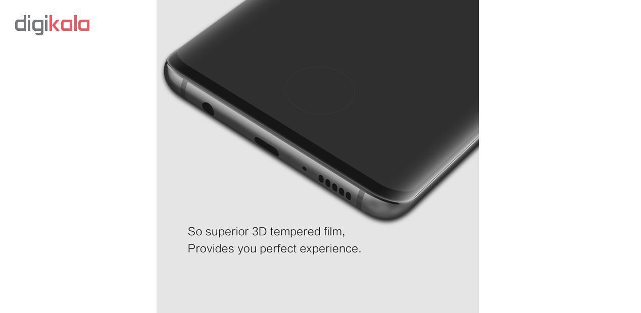 محافظ صفحه نمایش یو آر مدل SGS مناسب برای گوشی موبایل سامسونگ Galaxy S10 Plus main 1 10