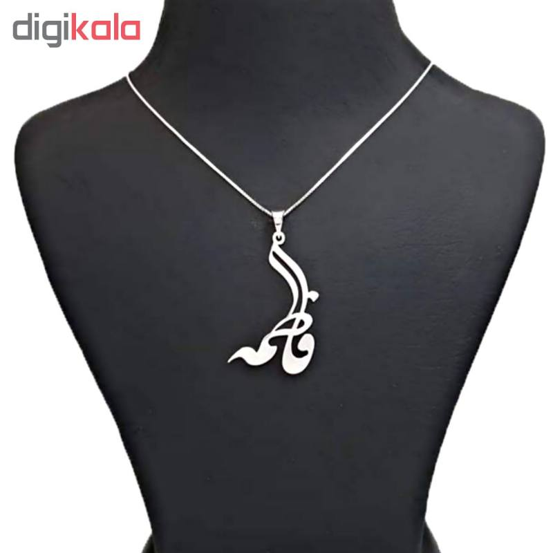 گردنبند نقره زنانه طرح اسم فاطمه کد 01