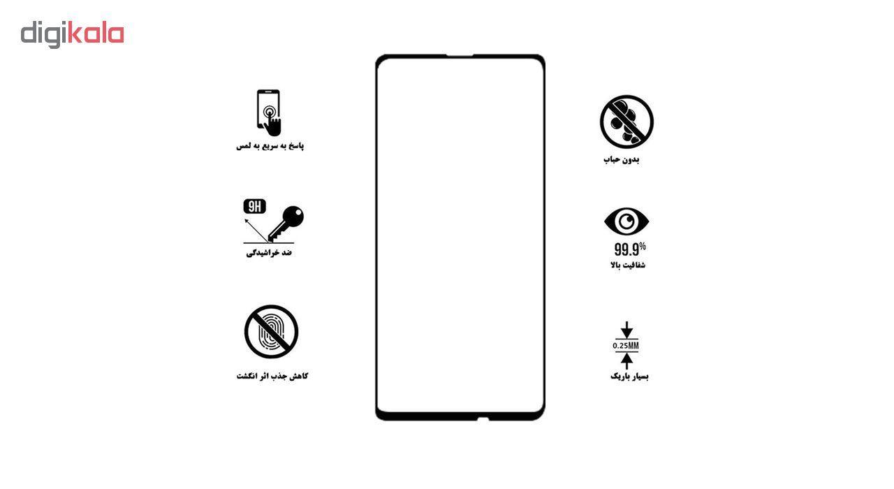 محافظ صفحه نمایش تراستکتور مدل GSS مناسب برای گوشی موبایل هوآوی Y9 Prime 2019 بسته 3 عددی main 1 6