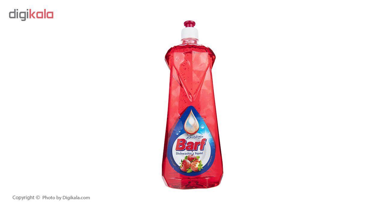 مایع ظرفشویی برف مدل Strawberry مقدار 1000 گرم main 1 1