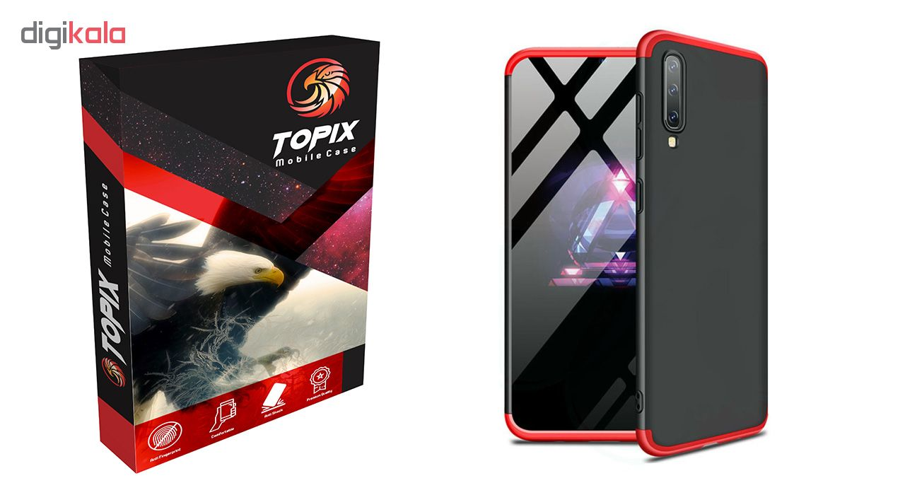 کاور تاپیکس مدل HK-100 مناسب برای گوشی موبایل سامسونگ Galaxy A70