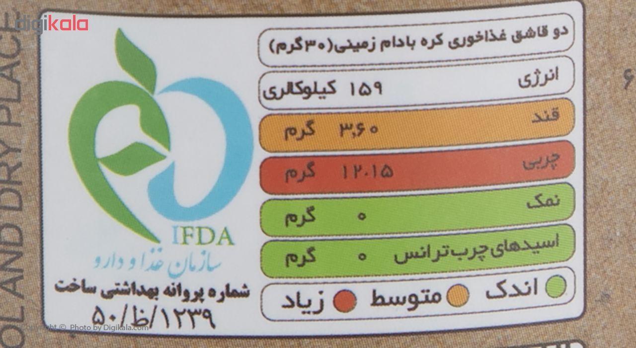 کره بادام زمینی کرانچی اسکیکرز مقدار 395 گرم main 1 3