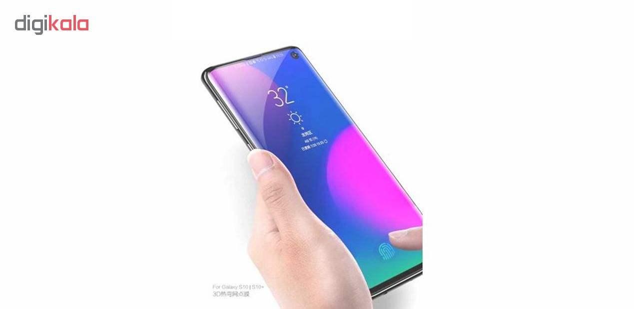 محافظ صفحه نمایش یو آر مدل SGS مناسب برای گوشی موبایل سامسونگ Galaxy S10 Plus main 1 20