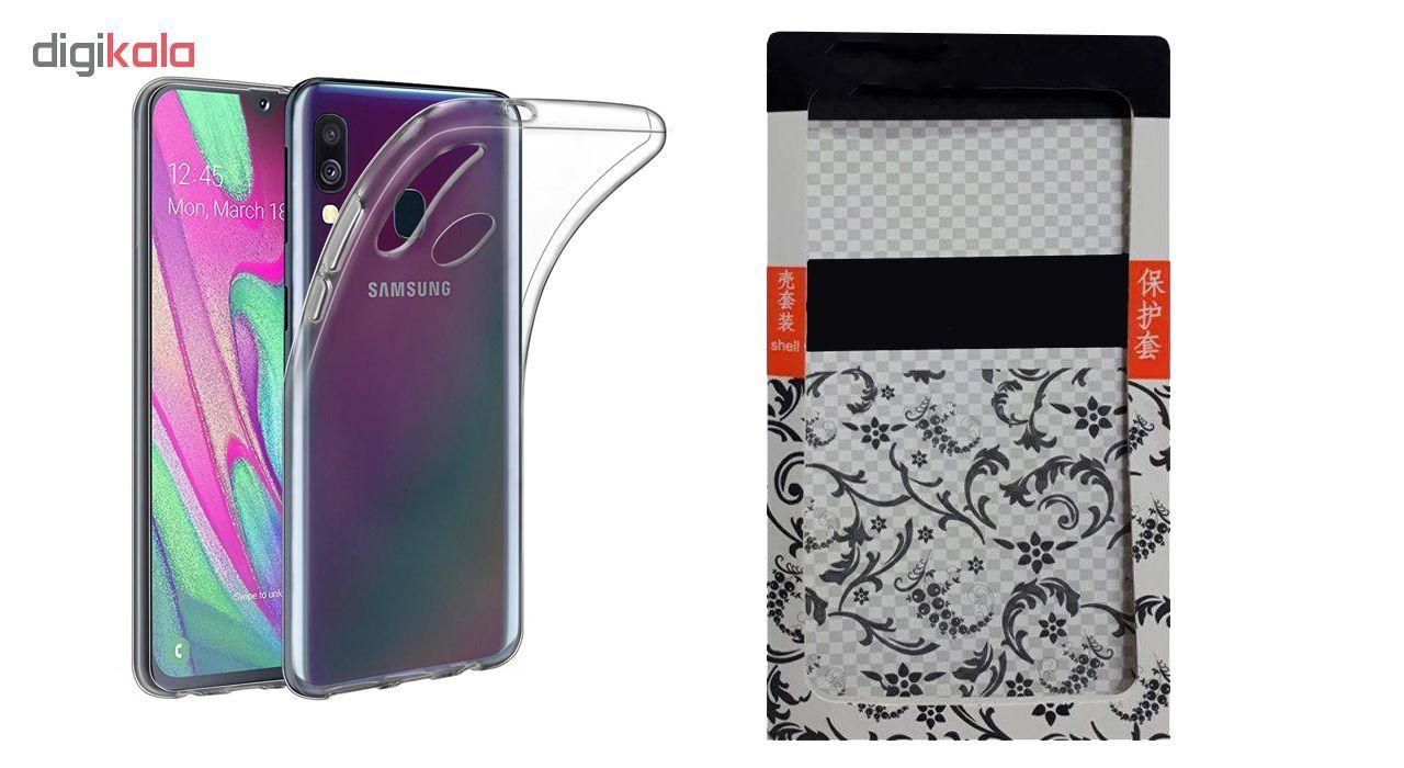 کاور مدل je05 مناسب برای گوشی موبایل سامسونگ galaxy a40 2019 main 1 1