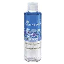 محلول پاک کننده آرایش چشم ایو روشه مدل PUR BLEUET حجم 200 میلی لیتر