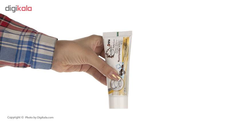 خمیر دندان هیشو آرپا مدل cool coffee حجم 75 میلی لیتر