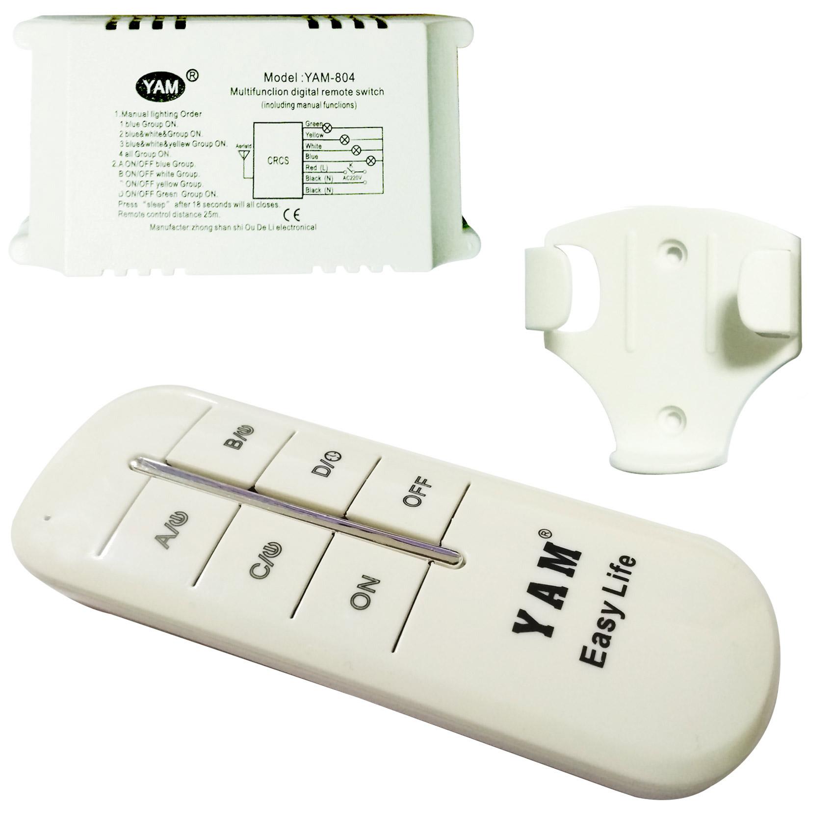 ریموت کنترل روشنایی یام مدل YAM-804