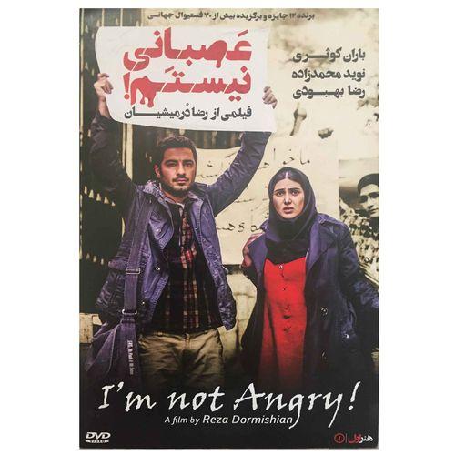 فیلم سینمایی عصبانی نیستم اثر رضا درمیشیان نشر هنر اول