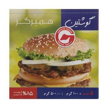 همبرگر 85 درصد گوشتین مقدار 500 گرم