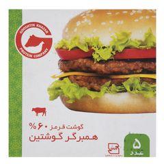 همبرگر 60 درصد گوشتین مقدار 500 گرم