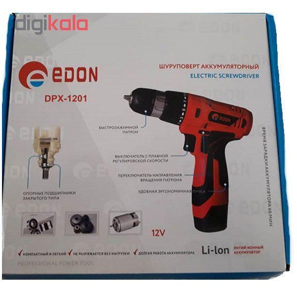 دریل شارژی ادون مدل dpx-1201 main 1 3