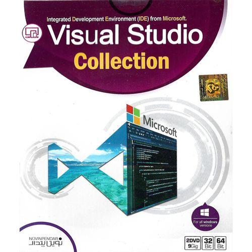 نرم افزار Visual Studio collection نشر نوین پندار