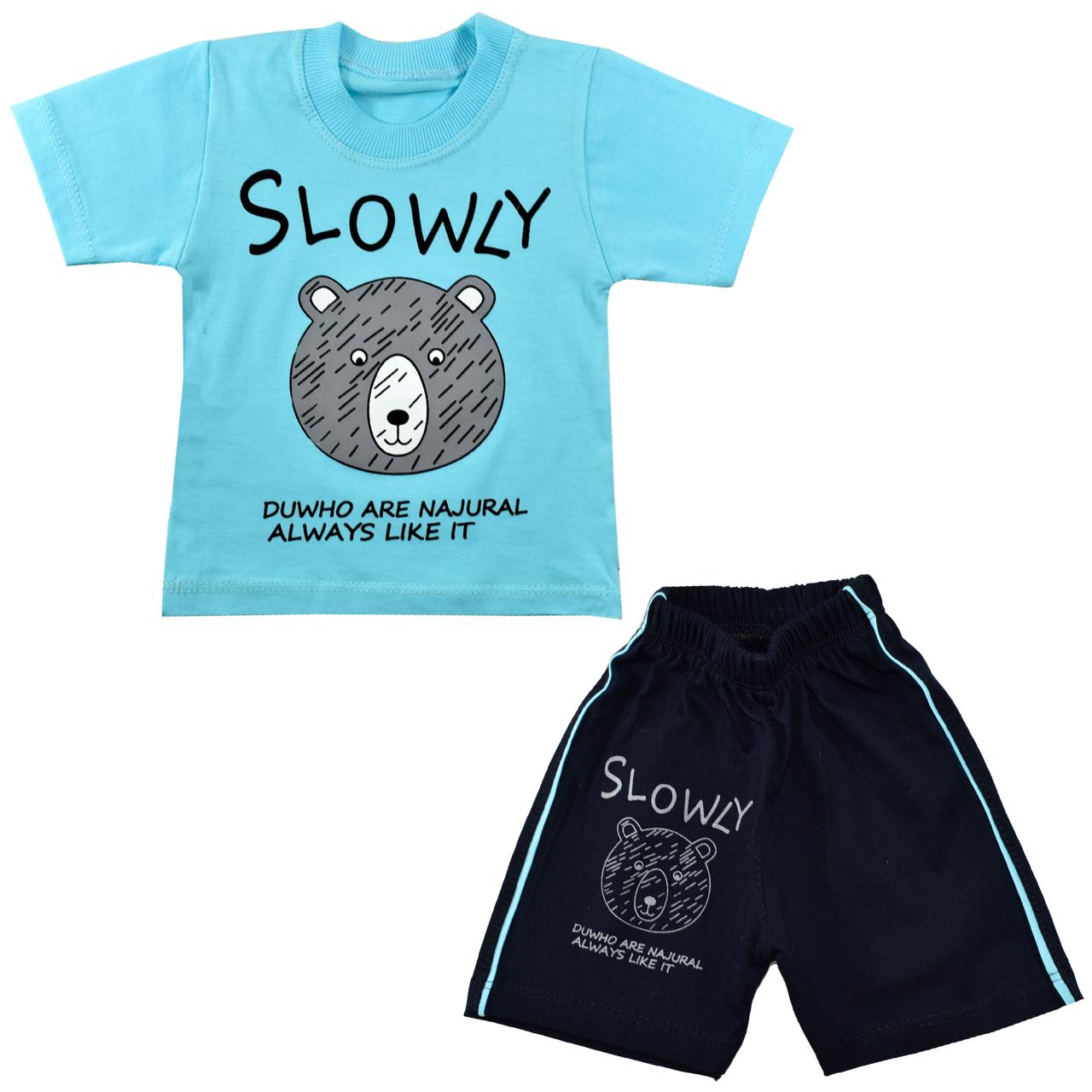 ست تی شرت و شلوارک نوزادی پسرانه نیروان کد 4133