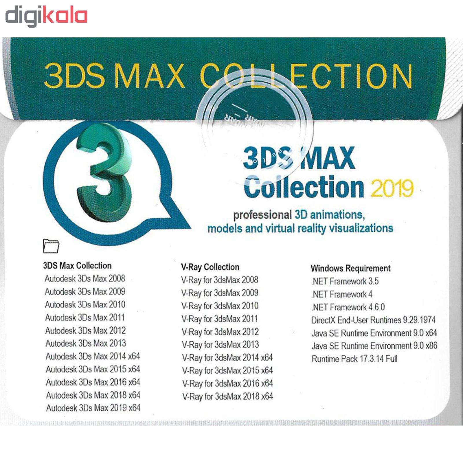 مجموعه نرم افزار 3DS MAX collection 2019 نشر نوین پندار main 1 1
